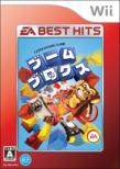 EA BEST HITS: Boom Blox