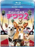 Beverly Hills Chihuahua 2 (Blu-ray & DVD)