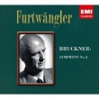 Symphony No, 8, : Furtwangler / Berlin Philharmonic (1949)(96Hz/24Bit remastering)