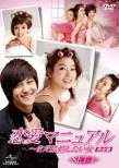 }jA `S DVD-SET1