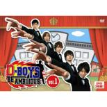 D-Boys Be Ambitious Vol.1 D-BOYS