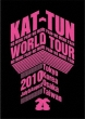 Kat-tun -no More Pai�y- World Tour 2010