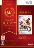 Samurai Warriors 3 Xtreme Legends (Budget Pricing)