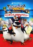 Penguins of Madagascar Operation: DVD Premiere