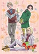 Hetalia World Series Vol.8 [First Press Limited Edition]