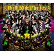 Thrill Ride Pirates (CD+DVD+PHOTOBOOK, Limited Edition) SuG