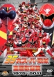 Sanjuugo Dai Super Sentai Shudaika Zenshuu 1975-2011