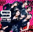 9nine/SHINING☆STAR