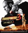 Transporter 3