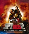 Spykids2 The Island Of Lost Dreams