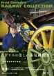 Fred Dibnah`s Railway Collection Vol.3