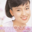 Judy Ongg Golden Best Columbia years 1966`1972