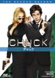 CHUCK SEASON 2 COMPLETE BOX