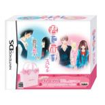 Kimi ni Todoke -Tsutaeru Kimochi -Premium Pack