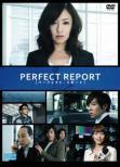 �p�[�t�F�N�g����|�[�g DVD-BOX