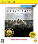 HEAVY RAIN: Playstation3 the Best