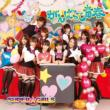 Ganbatte Seishun SUPER GiRLS