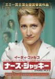 Nurse Jackie SEASON 1 DVD BOX