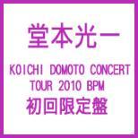 KOICHI DOMOTO CONCERT TOUR 2010 BPM �y�������Ձz