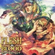 Drama Cd Flesh & Blood 11