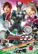Kamen Rider Ooo Volume 5 
