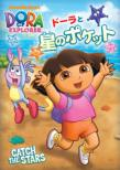 Dora The Explorer Catch The Stars