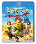 Shrek (Blu-ray & DVD)