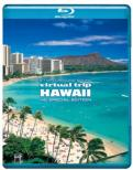 Virtual Trip Hawaii Hd Special Edition