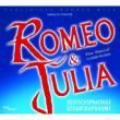 Romeo And Julia Das Musical