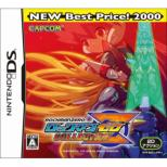 RockMan Zero Collection NEW Best Price! 2000