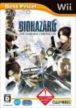 Biohazard / Dark Side Chronicles Best Price!