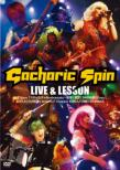 Gacharic Spin Live & Lesson