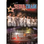 SEOUL TRAIN with ZE:A