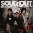 and 7 (+DVD, Limited Edition) SOUL'd OUT