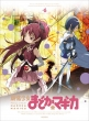 Puella Magi Madoka Magica 4 [Blu-ray Limited Manufacture Edition] 