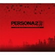 Play Station Portable Ban[persona2 Innocent Sin.]original Soundtrack