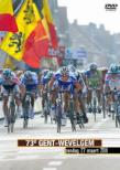 Gent-Wevelgem 2011
