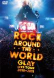 Rock Around The World 2010-2011 Live In Saitama Super Arena