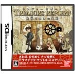 TREASURE REPORT Kikai Jikake no Isan