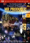 Hey, Mr.Producer! The Musical World of Cameron Mackintosh