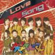 NHK Dai! Tensai Tv Kun  Love Song