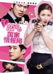 Secret Agent Miss Oh Dvd-Box 2