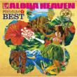 Aloha Heaven Premium Best