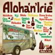 Aloha ' n' Irie -Hawaii the untouched Riddim-
