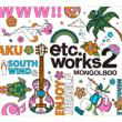 etc.works2