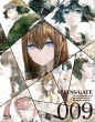 STEINS;GATE Vol.9 [First Press Limited Edition](Blu-ray)