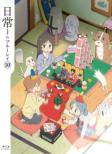 Nichijou no Blu-ray Vol.10 (Deluxe Edition)