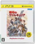 Valkyria Chronicles: Playstation3 The Best