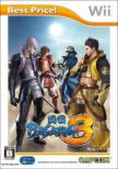 Sengoku BASARA3 Best Price!
