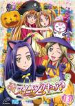 Suite Precure Vol.13